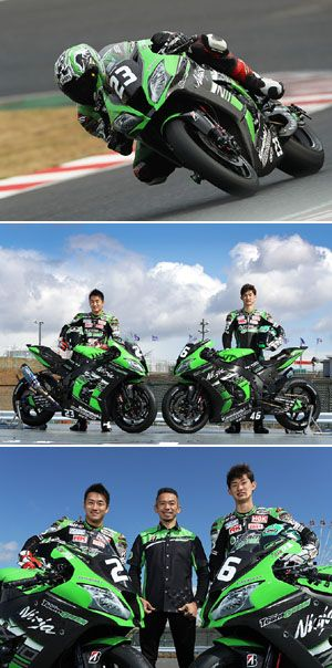 2017/04/09 All Japan Road Race Championship Round 1 results