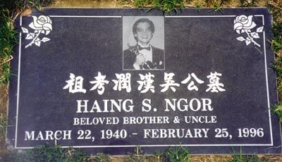"""Haing S. Ngor (1940 - 1996) Cambodian doctor/actor, co-star of the movie """"The Killing Fields"""" for which he won an Academy Award, gunned down in his own front yard in Los Angeles"""