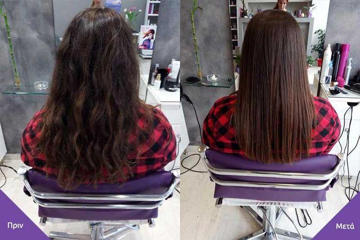 Θεραπεία κερατίνης σε μαλλί σγουρό-φριζαρισμένο με τέλειο λείο αποτέλεσμα  #brazil #ισιωτική #θεραπεία #θεραπείαΚερατίνης #κερατίνη