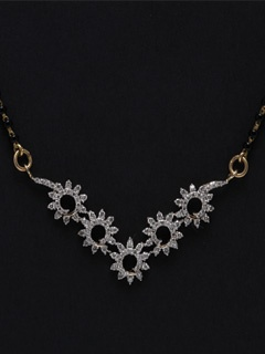 Exotically Designed For Women With Modish Taste. Available In 14kt Gold In A Never Before Prize.