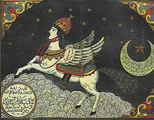 """Al-Burāq (Arabic: البُراق al-Burāq """"lightning"""") is a mythological steed, described as a creature from the heavens which transported the prophets. The most commonly told story is how in the 7th century, Al-Buraq carried the Islamic prophet Muhammad from Mecca to Jerusalem and back during the Isra and Mi'raj or """"Night Journey"""", which is the title of one of the chapters (sura), Al-Isra, of the Quran."""