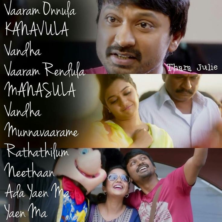 Lyric lines song lyrics : Best 25+ Tamil songs lyrics ideas on Pinterest | Jesus tamil songs ...