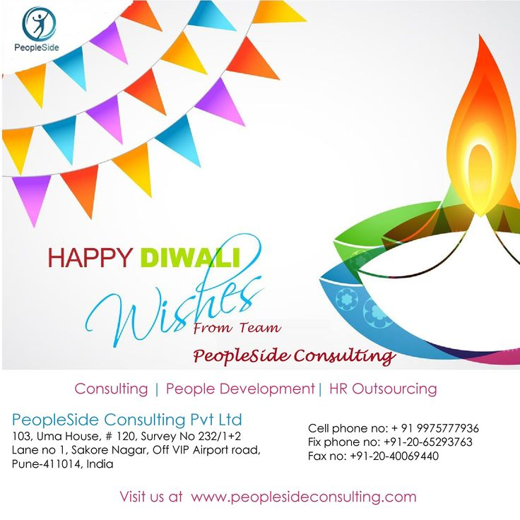 """May millions of lamps illuminate your life with endless joy,prosperity,health & wealth forever Wishing you and your family a very """"HAPPY DIWALI"""""""