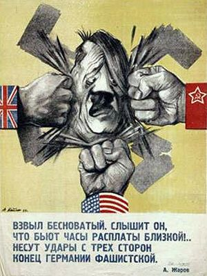 """""""Blows from three sides will finish fascist Germany""""  Russian Propaganda Poster involving the Allies"""