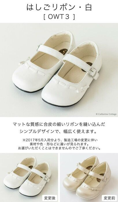 e2e732425df74  楽天市場 子供靴 ワンストラップフォーマルシューズ フォーマル フォーマル靴(女の子用) キッズ フォーマルシューズ 13 14 15 16 17  18 19 20 21 黒 ピンク 白 ...