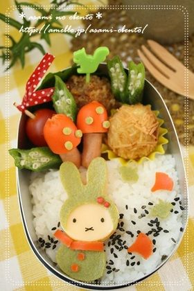 Autumn miffy bento