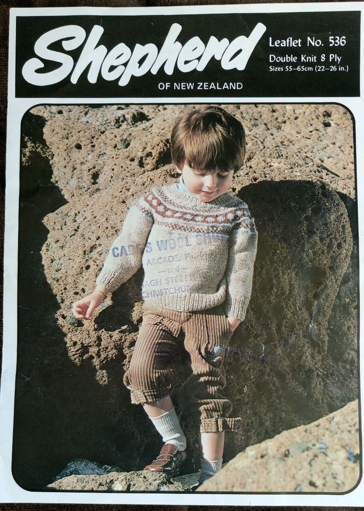 Child's Fairisle Yoke Sweater & Mitts Shepherd 536 vintage knitting pattern DK #Shepherd