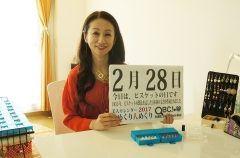 本日QBCさんの美人カレンダーに掲載いただきました2/28はビスケットの日だそうです 今日は私の誕生日ですよい記念になりましたありがとうございます  QBC http://ift.tt/2lOgjSJ  ワンタッチネイルサロンRoomK http://ift.tt/1ja2Mk9 tags[福岡県]