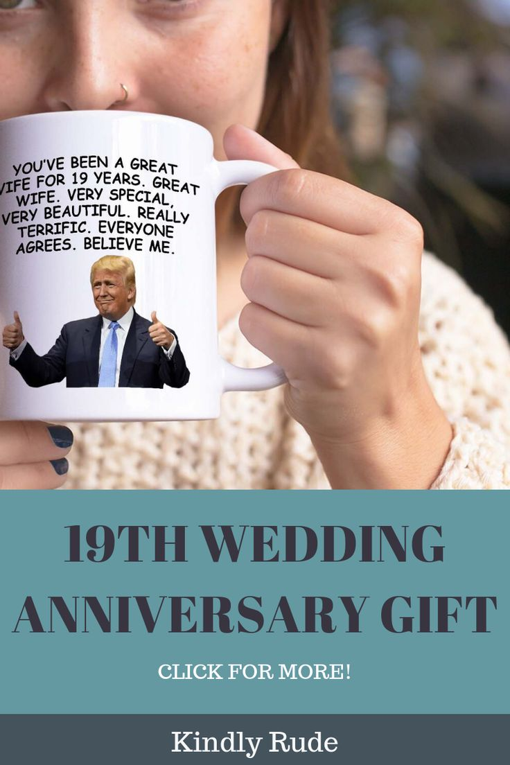 29th wedding anniversary quotes for parents