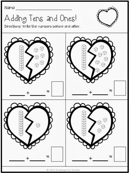 Valentines Day Quick and Easy Printable Math Worksheets FREEBIE!