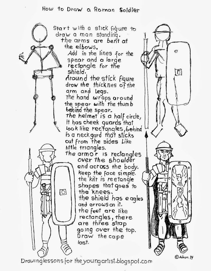 How To Draw A Roman Legion Soldier Worksheet