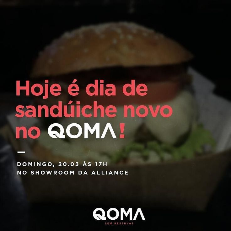 Hoje tem @qomafoodtrailer e com uma grande novidade! Hoje lançamos o Pork Pulled Sandwich sanduíche de carne de porco desfiada molho barbecue e coleslaw (salada de repolho)!  - Venha saborear! A partir das 17h no showroom da @allianceoficial. -  cardápio de hoje  Qdog  Qoma Burger  Pork Pulled Sandwich Tataki de Salmão  Lagosta com risoto de limão siciliano Lagosta grelhada com coalhada seca  Brownie by quintalresto