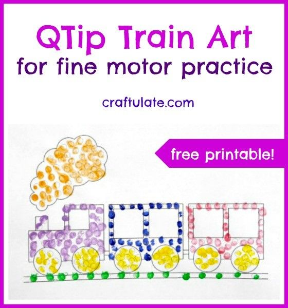 QTip Train Art for fine motor practice - with free printable!