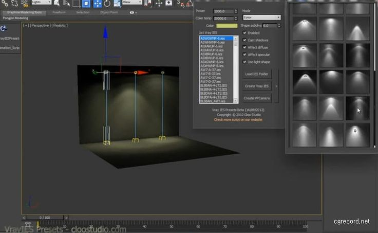 VrayIES Presets   Script for 3ds Max   CG Daily news