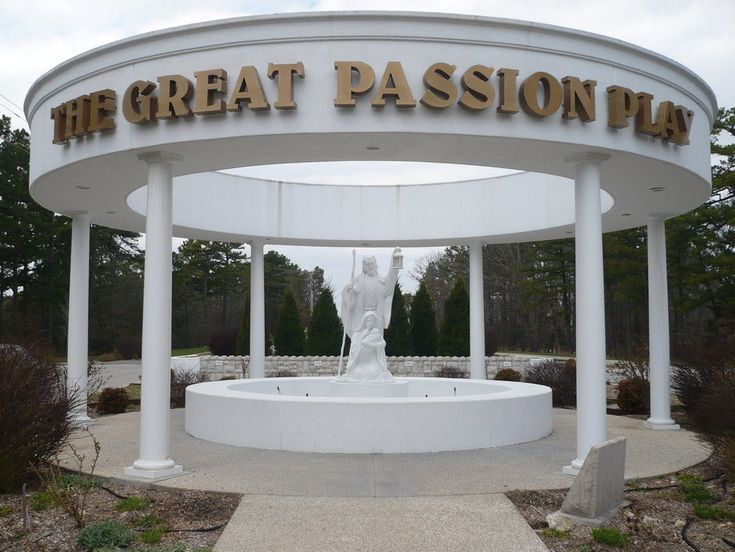 Entrance to 'The Great Passion Play' - an annual production running for months at Eureka Springs, Arkansas, north of Fort Smith.