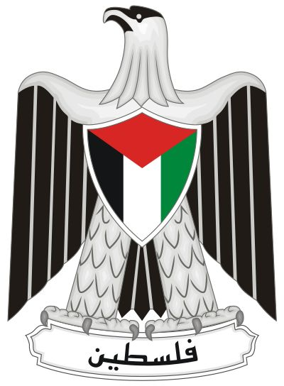 The coat of arms of Palestine may refer to the emblem used by the State of Palestine and Palestinian National Authority or to the emblem used by the Palestine Liberation Organization .