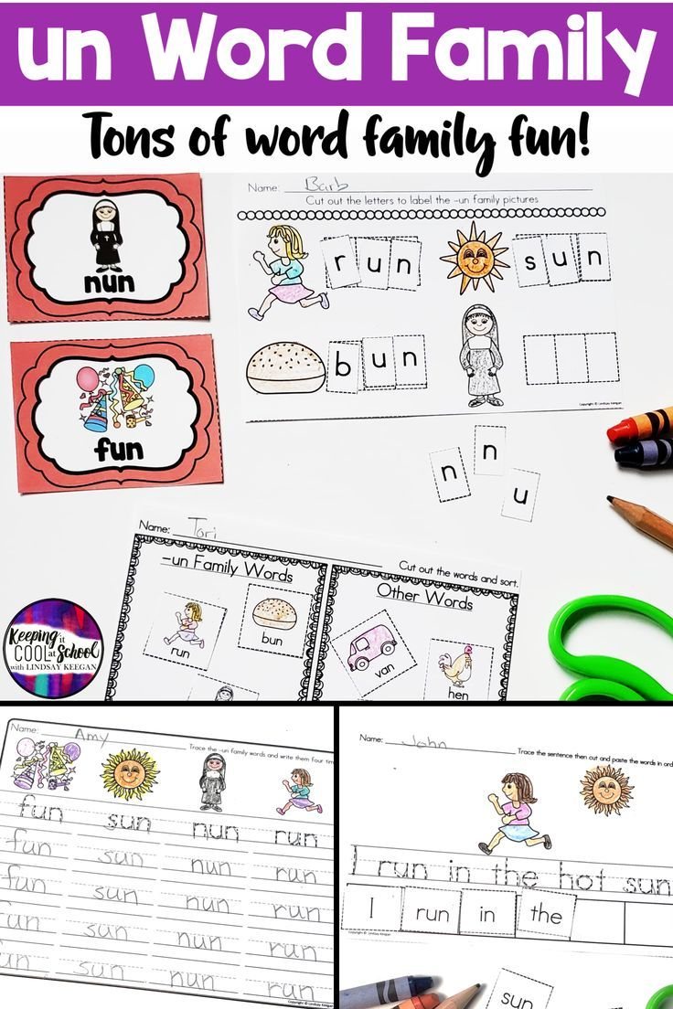 Word Families Are A Blast For Students In Preschool Kindergarten And First Grade These Word Family Acti Word Family Worksheets Word Families Family Worksheet [ 1104 x 736 Pixel ]