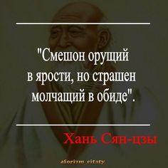 ХАНЬ СЯН - ЦЗЫ