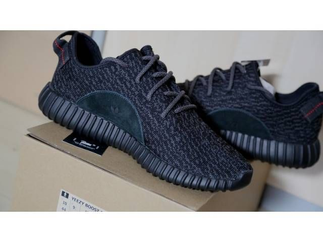 #AUTHENTIC #Brand #New #YEEZY #BOOST #350 #PIRATE #BLACK