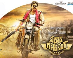 sardar gabbar singh teaser trailer, sardar gabbar singh teasers, sardar gabbar singh, sardar gabbarsingh, sardar gabbar singh 2 teaser, sardaar gabbar singh 2, sardaar gabbar singh teaser, sardaar gabbar singh, sardar gabbar singh songs, sardar gabbar singh movie, sardar gabbar singh telugu, sardar gabbar singh video, sardar gabbar singh dialogues, sardar gabbar singh full,