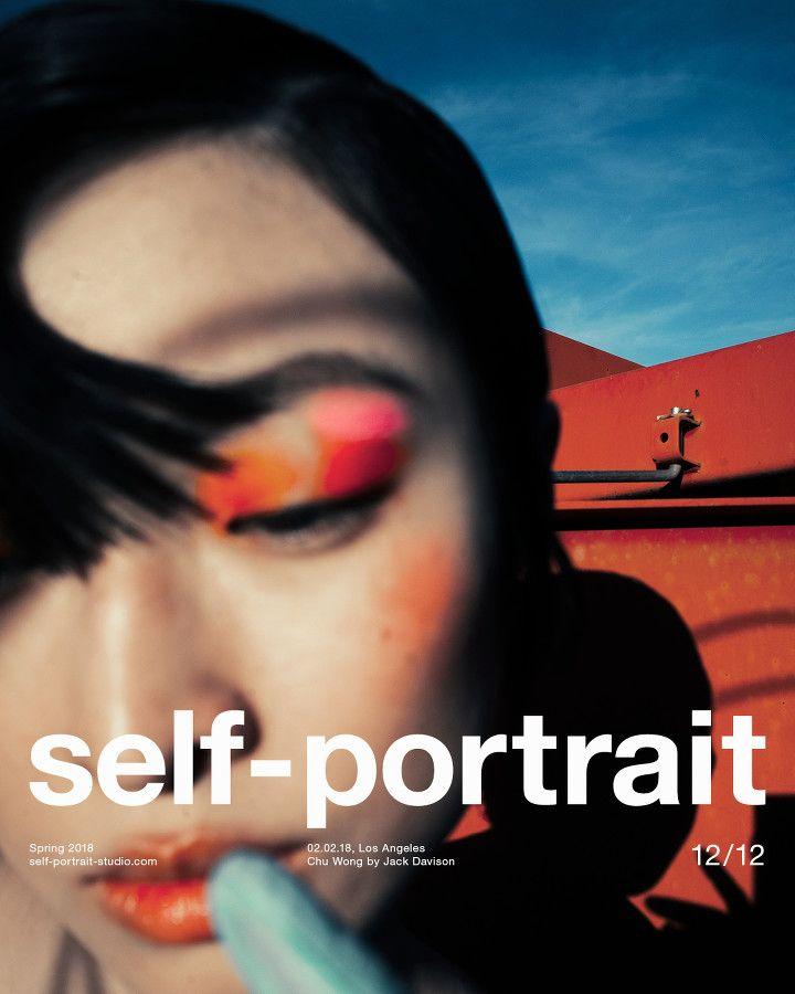 Mini Title — News — Jack Davison shoots the Self-Portrait SS18 Campaign