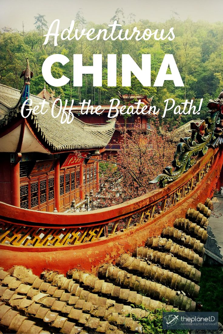 Tips for getting off the beaten path in China, including stops in Guizhou, Hunan, Gansu and more! The best of travel in Asia. | Blog by The Planet D: Canada's Adventure Travel Couple