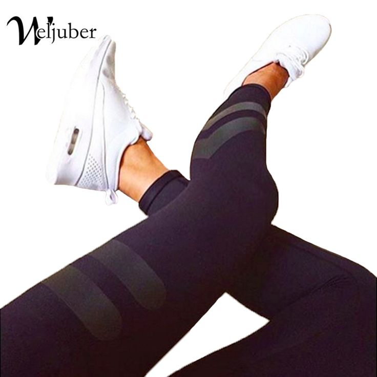 2017 Fitness Women Yoga Pants Gym Clothes Print Rubber Pant Spandex Running Stretched Tights High Waist Sports Leggings Pants