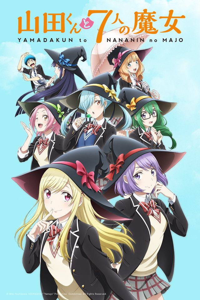 Yamadakun and the Seven Witches Assista na Crunchyroll