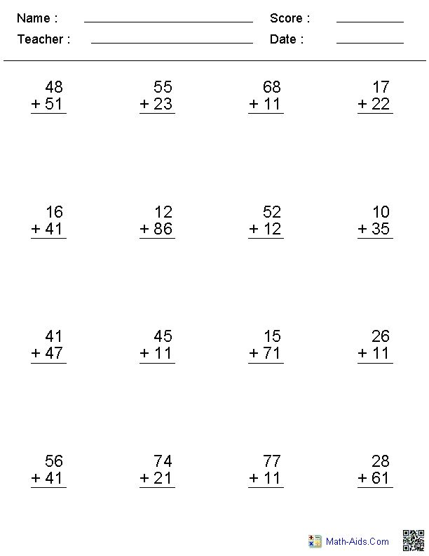 Best Simple Math Images On   Subtraction Worksheets