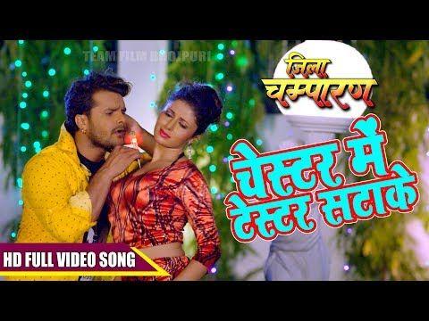 new bhojpuri video songs hd download