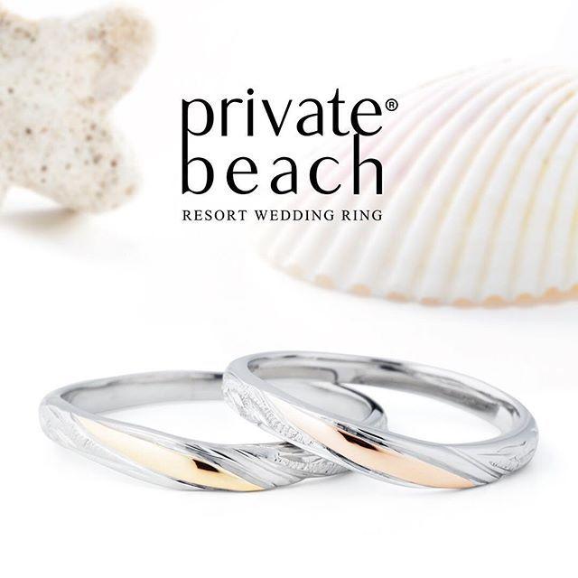 【privatebeach_hawaiian】さんのInstagramをピンしています。 《人気NO.2のKONA【南風】ビーチにそよぐ心地良い南風をイメージ。彼の/彼女のという意味もあるんですよ。 今までにありそうで無かったシンプル系ハワイアン。海好きオシャレ女子必見のブライダルブランドです。 - 海好き女性のための結婚指輪 private beach「プライベートビーチ」 - 全国26店舗にて取り扱いいただいております。 - #夏 #海 #リゾート #サーフ #ハワイ #ハワイアン #ハワイアンジュエリー #フラ #フラガール #サマー #サマーガール #ビーチ #ビーチガール #プライベートビーチ #結婚指輪 #婚約指輪 #マリッジリング #エンゲージリング #ブライダル #ロンハーマン #西海岸 #西海岸スタイル #カリフォルニア #カリフォルニアスタイル》