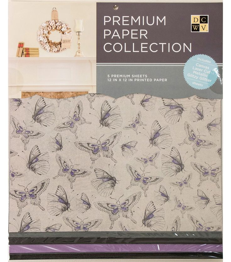 Dcwv Home Wall Decor : Dcwv quot x set of premium papers purple and black