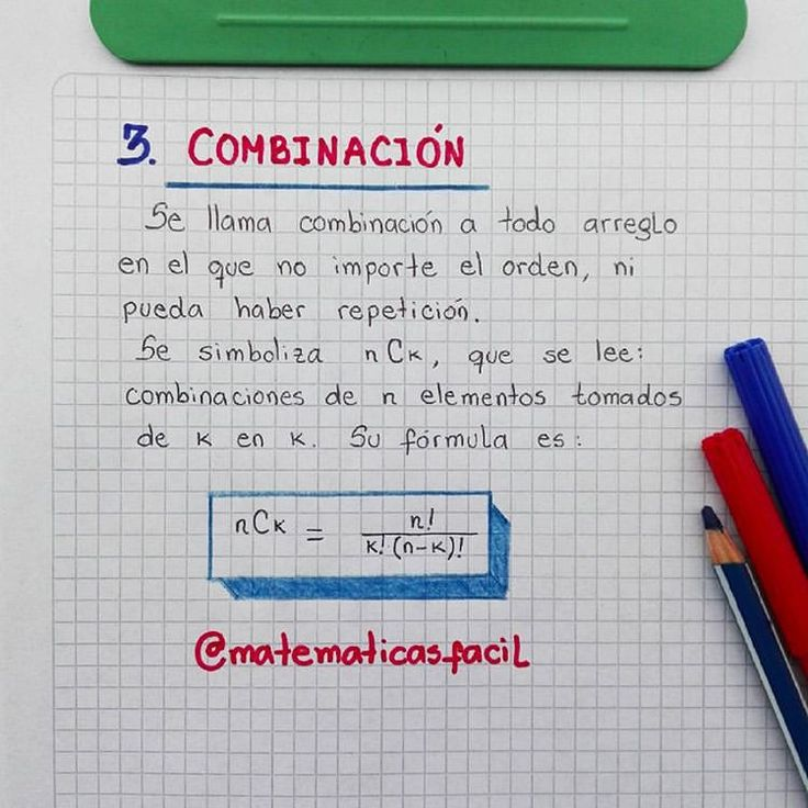 COMBINACIÓN    #matematicas #matematica #matematik  #estadistica #estadisticas #combinatoria #probabilidades #probabilidad #variacion #variaciones #permutacion #permutaciones #combinacion #combinaciones #barranquilla #colombia