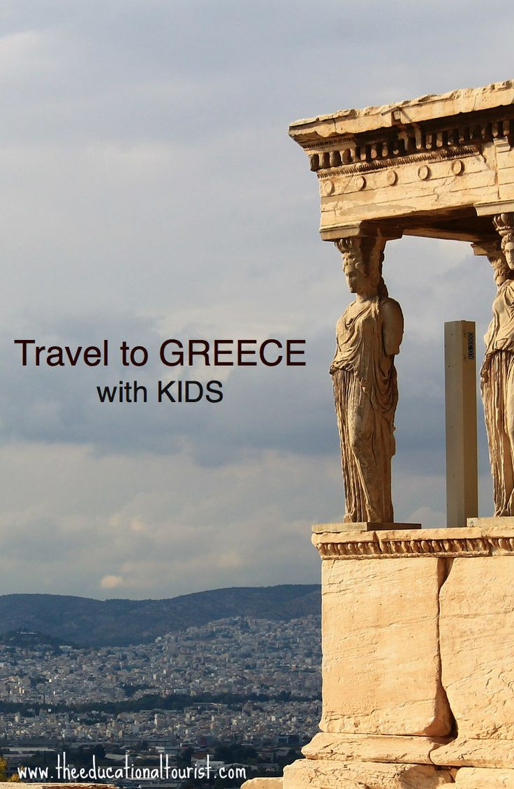 Travel to Greece with KIDS - see beaches, ancient ruins, beautiful beaches, and think about all the history and warmth Greece offers!