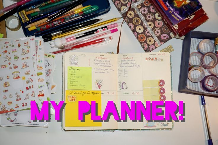 Мой ежедневник ♡ оформление и канцелярия! Разворот в скетчбуке ♡  лд! A...