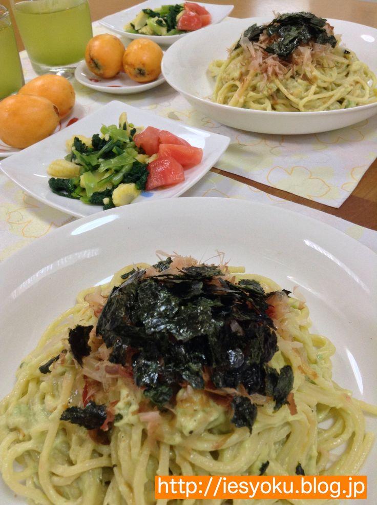 2015/4/24 昼食 アボカドパスタ
