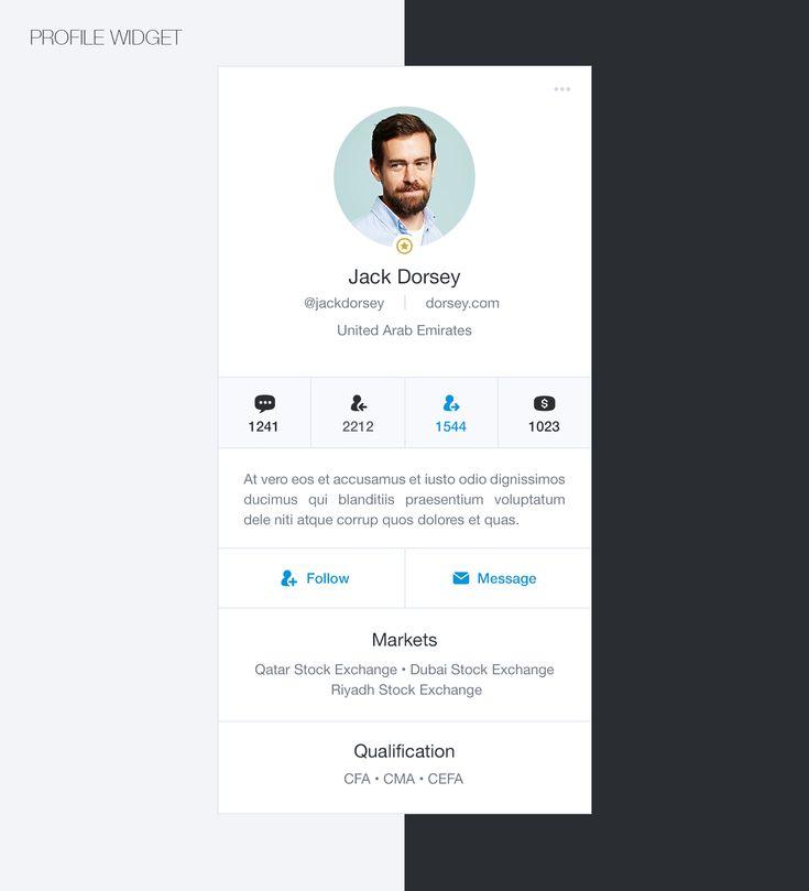 Profile-widget-retina