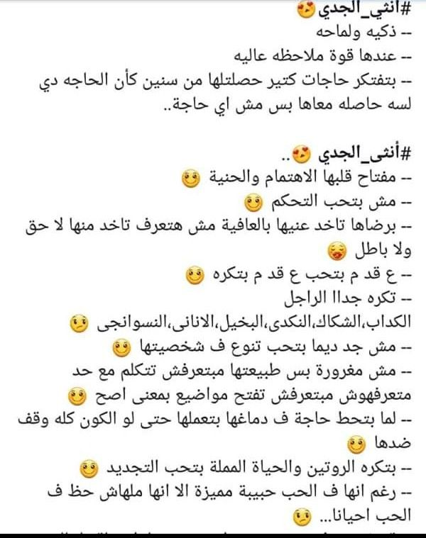 Life Quotes Arabic Quotes Quotes