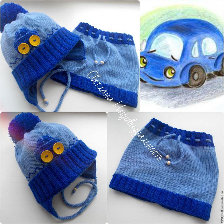 Купить Комплект Машинка - комбинированный, шапочка вязаная, шапочка, снуд, снуд вязаный, Вязаный комплект