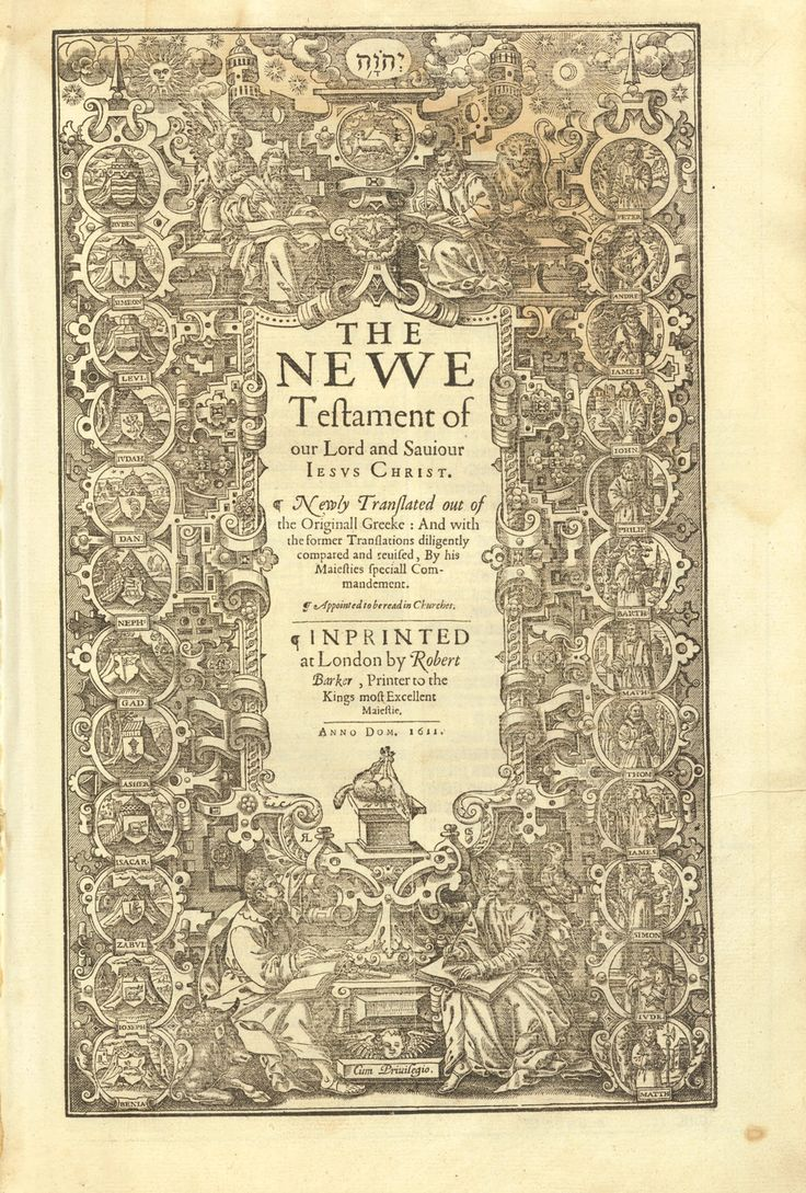37 best 1611 king james bible first edition selected pages images