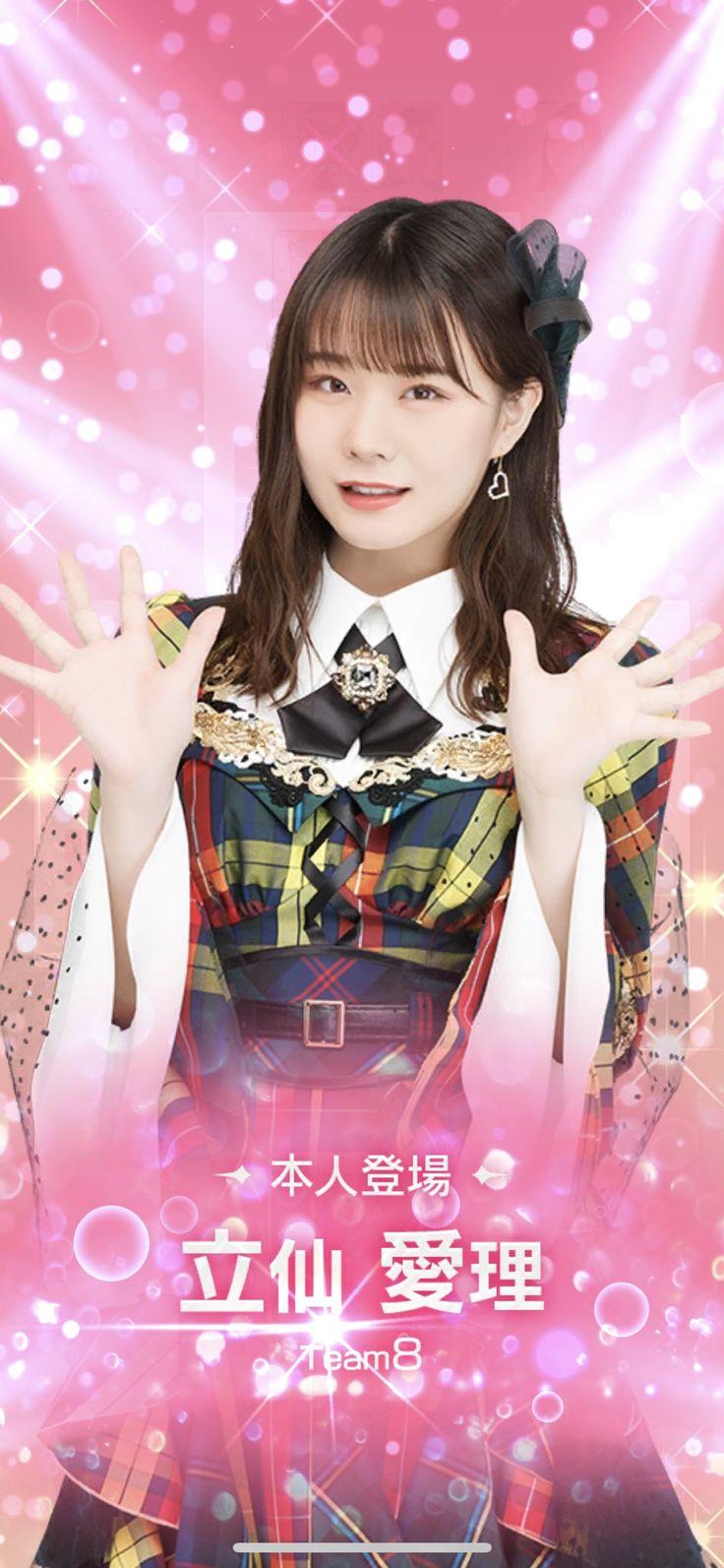 Ghim của ダンジョンズ&アイドルズ trên akb48 trong 2020