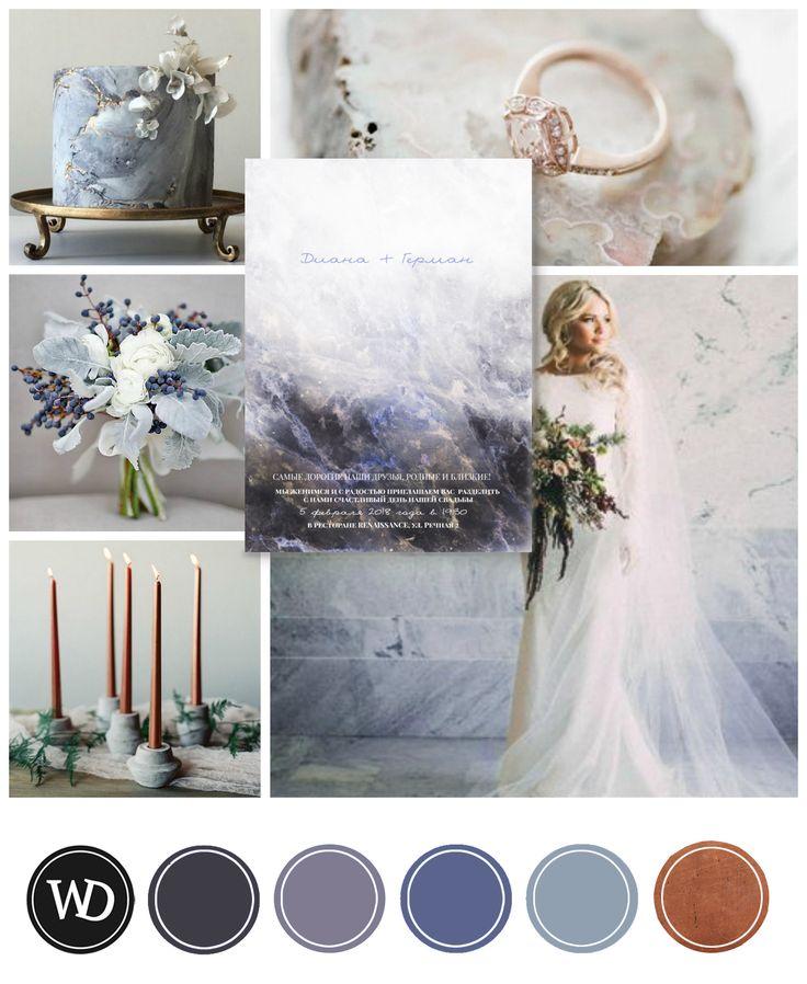 """Коллекция свадебной полиграфии """"Живопись в мраморе"""". Для современных невест."""