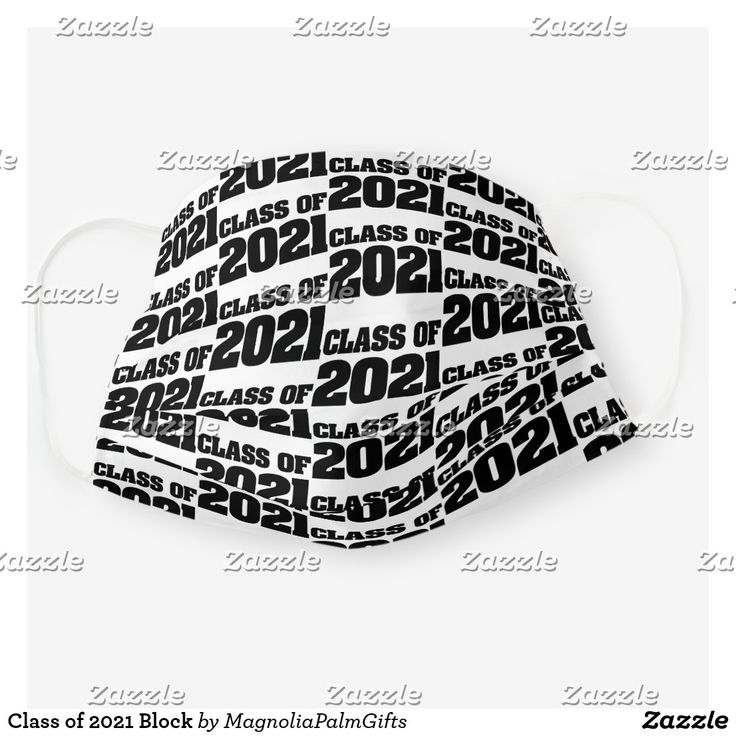 Class of 2021 block cloth face mask in 2020