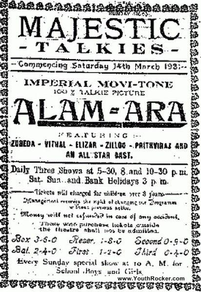 Alam Ara - India's first talkie