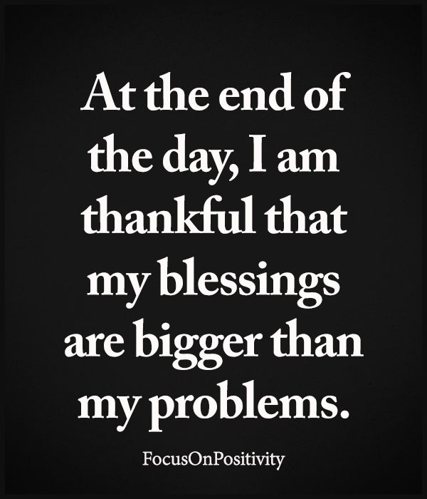 MY BLESSINGS ARE BIGGER