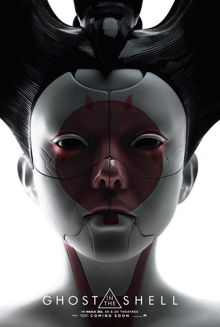 Return to the main poster page for Ghost in the Shell (#3 of 7)