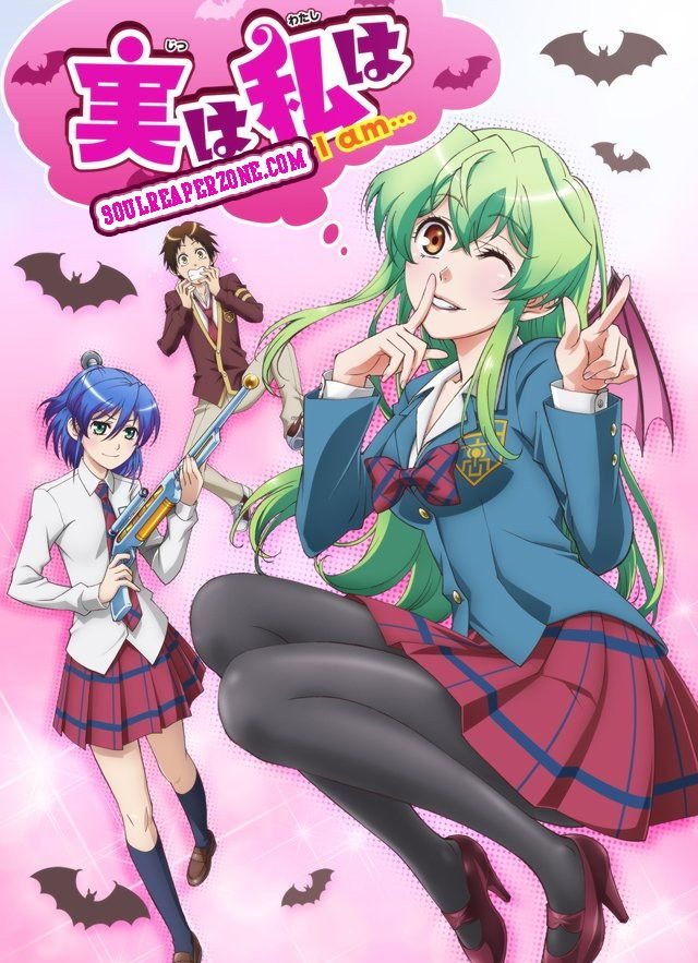 Jitsu wa Watashi wa Episodes 480p 50MB   720p 80MB MKV  #JitsuwaWatashiwa  #Soulreaperzone  #Anime