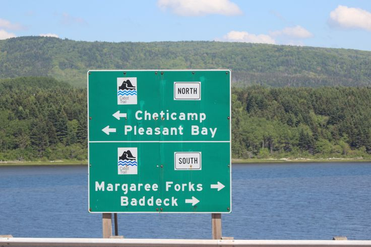 Decisions you'll need to make on Cape Breton Island....which route do I take??