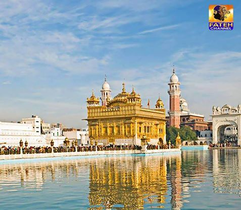 Hukamnama Sri Harmandir Sahib Ji - July 30th, 2016 Ang 725 [SATURDAY], 15th Sawan (Samvat 548 Nanakshahi) ਤਿਲੰਗ ਮਹਲਾ ੪ ॥   https://www.facebook.com/officialfatehchannel/photos/a.843172579115318.1073741826.548967618535817/981523161946925/?type=3   #fatehchannel #punjab #amritsar #gurubani #goldentemple