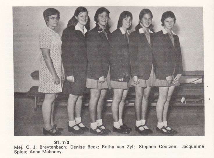 Class of 1975 St. 7/3